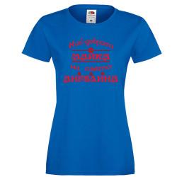 """Дамска тениска с къс ръкав Архангел-Михаил """"Най-добрата майка Ангелина"""" - синя"""