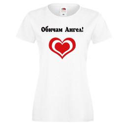 """Дамска тениска с къс ръкав Архангел-Михаил """"Обичам Ангел"""" - бяла"""