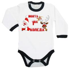 Бебешко боди Коледа Моята 1ва КОЛЕДА santa and deer