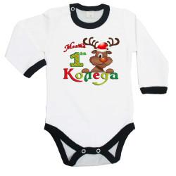 Бебешко боди Коледа Моята 1ва КОЛЕДА ЕЛЕН