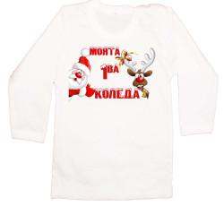 Бебешка тениска Коледа Моята 1ва КОЛЕДА santa and deer