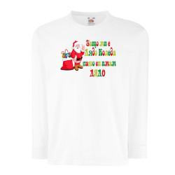 Детска тениска Коледа SANTA clause Защо ми е Дядо Коледа като си имам ДЯДО