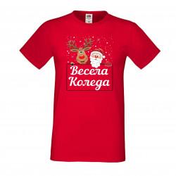 Мъжка тениска Коледа Весела коледа дядо коледа + звездички