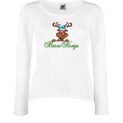 Дамска тениска Коледа Весела Коледа ЕЛЕН със зелен ръкописен надпис