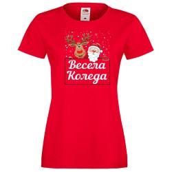 Дамска тениска Коледа Весела коледа дядо коледа + звездички
