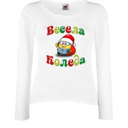 Дамска тениска Коледа Весела Коледа миньон