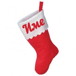 Коледен чорап с име или текст по избор