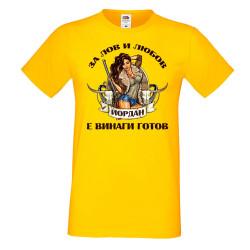 Мъжка тениска Йордановден За Лов и любов ЙОРДАН е винаги готов