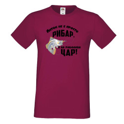 Мъжка тениска Антоновден Антон не е просто рибар а на риболова цар