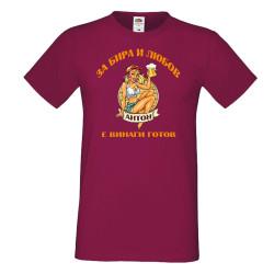 Мъжка тениска Антоновден За бира и любов Антон е винаги готов