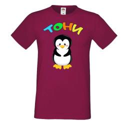 Мъжка тениска Антоновден Тони пингвин