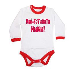 """Бебешко боди Никулден """"Най-готината Ники"""" - червен кант/дълъг ръкав"""