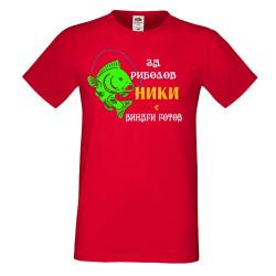 """Мъжка тениска с къс ръкав Никулден """"За риболов Ники винаги готов 1"""" - червена"""