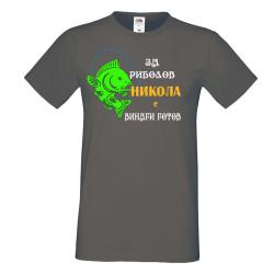 """Мъжка тениска с къс ръкав Никулден """"За риболов Никола винаги готов 1"""" - тъмно сива"""