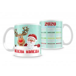 Чаша Весела Коледа с календар 2020