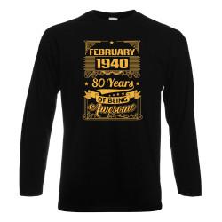 Мъжка тениска FEBRUARY 1940 80 YEARS BEING AWESOME 2