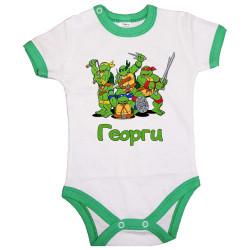 Бебешко боди Гергьовден Ninja Turtles - Георги