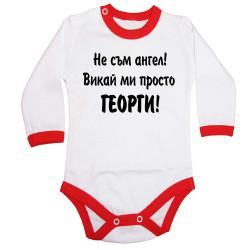 Бебешко боди Гергьовден Не съм ангел - ГЕОРГИ