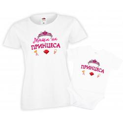 Комплект мама и бебе Майка на принцеса тиара