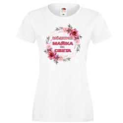 Дамска тениска с къс ръкав 8ми мартНай-добрата майка на света +сърце