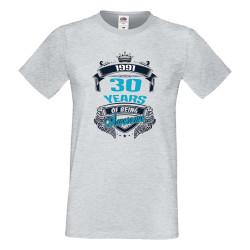Мъжка тениска 30 years of being awesome