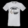 Тениска Цветница Цветан не е просто рибар а на риболова ЦАР