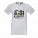 Персонализирана Тениска Честит имен ден тате ( Име по избор ) Mars, Споко, Вафла Хипер, Kinder