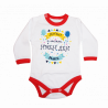 Персонализиране Бебешко боди Днес е моят имен ден + Име по избор