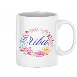 Чаша за Цветница Ива с венец от цветя