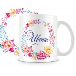 Чаша за Цветница - Цвети с венец от цветя