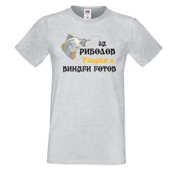 Мъжка тениска Гергьовден Георги за риболов 2