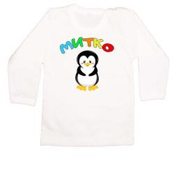 """Бебешка блуза с дълъг ръкав Димитровден """"Митко пингвин"""""""