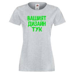Дамска тениска По Ваш дизайн