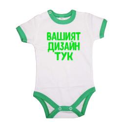 Бебешко боди По Ваш дизайн