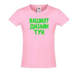 Тениска за момиче По Ваш дизайн