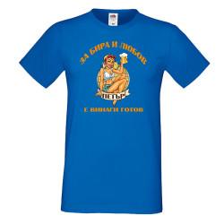 Мъжка тениска Петровден За бира и любов Петър е винаги готов