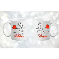 Комплект чаши за влюбени 1