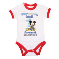 Бебешко боди Честит рожден ден мики маус обичаме те мама и тате