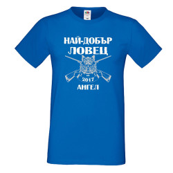 """Мъжка тениска с къс ръкав Архангел-Михаил """"Най-добър ловец Ангел"""""""